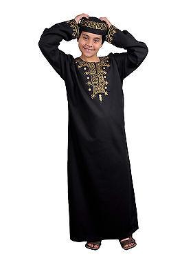 Traditionelle Arabische Kinder Kopfbedeckung Fasching Mütze schwarz gold KKB0001