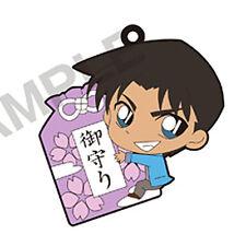 Case Closed Detective Conan Hattori Heiji Pitacolle Rubber Phone Strap