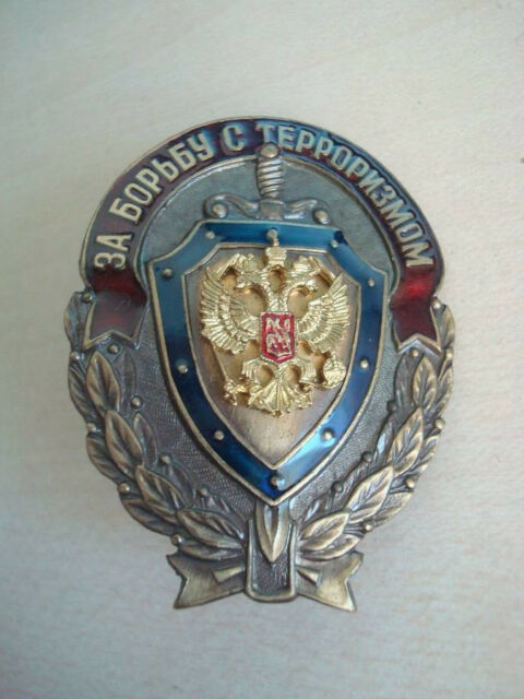Russian FSB Federal Security badge. For the fight against terrorism. Russia
