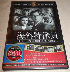 Foreign-Correspondent-DVD-Japanese-New-Unopened