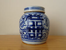c.19th - Antique Chinese Blue & White Porcelain Double Happiness Ginger Jar