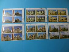 Stamps United Nations France * 2006 World Heritage Sites Gold Embossed * 6 Diff