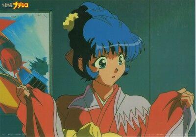 Anime Cel Evangelion Studio Repro #7