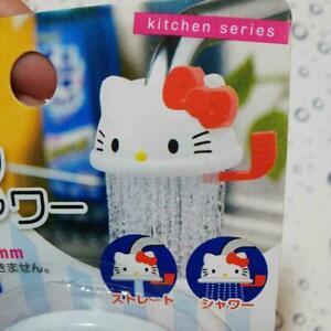Sanrio Character Animation Hello Kitty ONE TOUCH WIPE LID Kawaii 10.7×7.6×1 cm