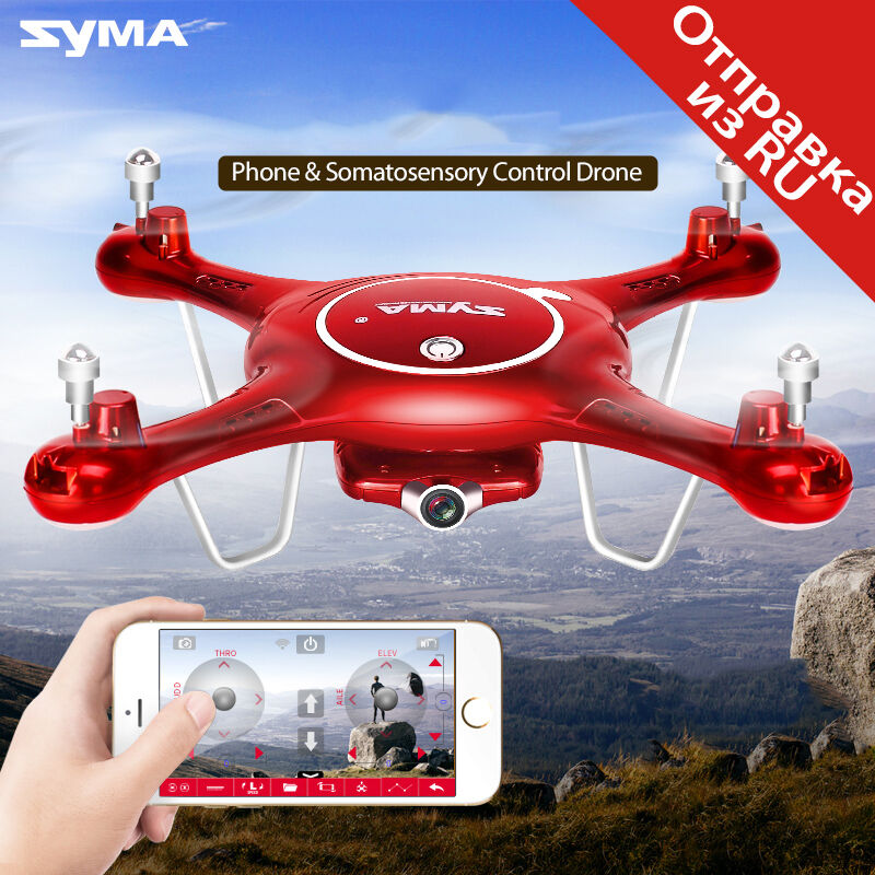 Drone Quadcopter WiFi Camera HD 720P Real Time FPV Helicopter Syma 2.4G 4CH RC