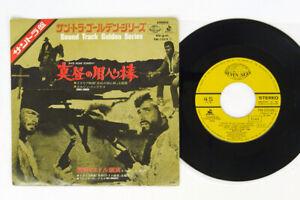 OST BACK HOME SOMEDAY SEVEN SEAS FM-1010 Japan FLIPBACK COVER VINYL 7