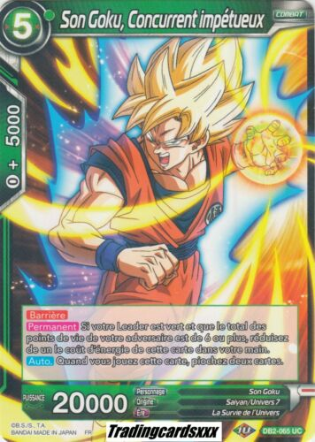 ♦ ♦ super dragon ball son goku db2-065 cpu impetuous competitor