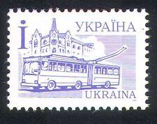 Ukraine 2006 (1995) Trolley Bus/Public Transport/Coach/Motoring 1v (n24114)
