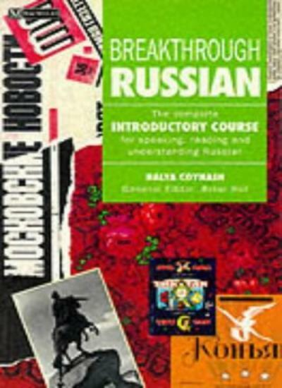 Breakthrough Russian (Breakthrough Language Courses),Halya Coynash