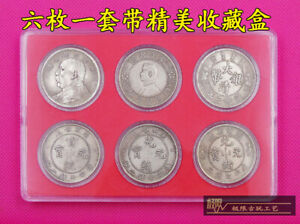 Excellent-6-pieces-Chinese-coin-china-coin-yuan-Shih-Kai-coin-Tibet-silver-coin