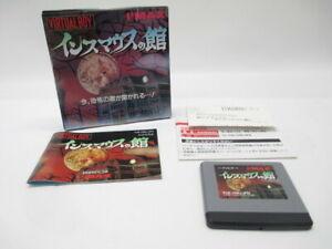 Nintendo Insmouse no Yakata Virtual Boy Japan w/Box Game Software USED Free Ship
