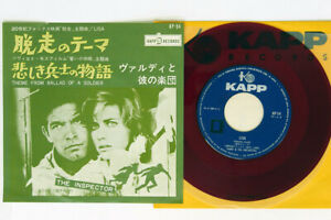 VARDI & HIS ORCHESTRA THEME FROM BALLAD OF A SOLDIER KAPP KP-54 Japan RED 7