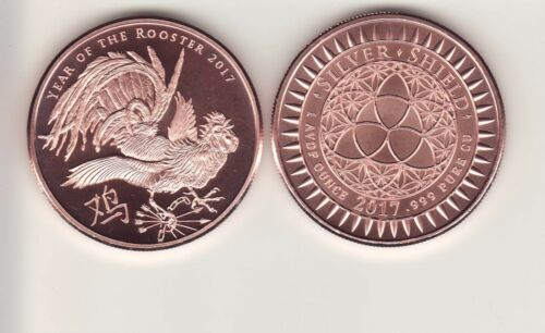 YEAR OF THE ROOSTER  1 oz Copper Round  MINI MINTAGE  #5   Silver Shield  2017