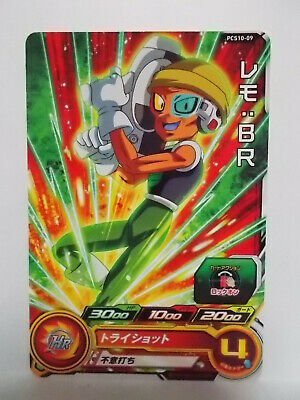 Super Dragon Ball Heroes UM7-066 Rare Lemo BR