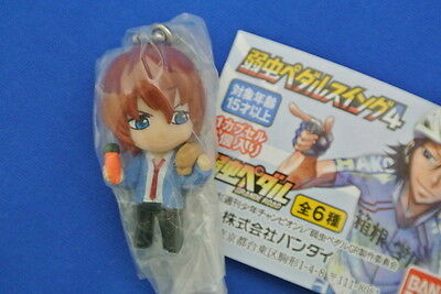 Key Chain Figure - Yowamushi Pedal - Swing 4th - Arakita Toudou Shinkai Izumida