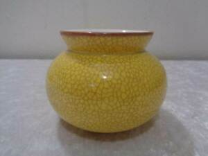 Rosenthal-Diseno-Ceramica-Florero-Krakelee