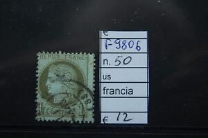 FRANCOBOLLI-FRANCIA-USATI-N-50-F9806