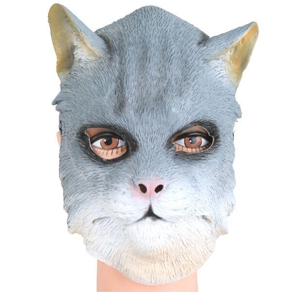 NEW Full Face CAT Latex Mask - Halloween Dress Up Costume