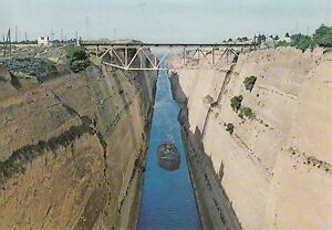 CORINTH-The-Canal