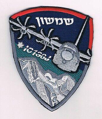 ISRAEL IDF AIR FORCE GENERIC PATCH SUPER HERCULES  C-13OJ  VERY NEW RARE  PATCH