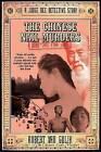 The Chinese Nail Murders: A Judge Dee Detective Story by Robert Van Gulik (Paperback / softback, 2005)