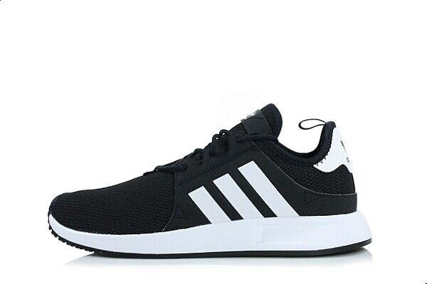 Zapatillas adidas x _ PLR cq2405