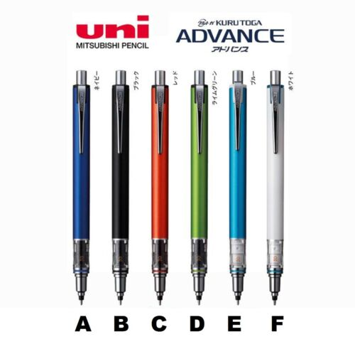 stationery uni advance kuru toga mechanical pencils special edition limited pink red gift asiathinkers
