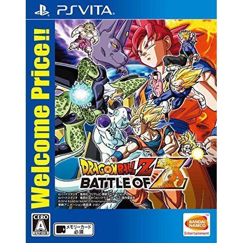 New PS Vita Dragon Ball Z BATTLE OF Z Import Japan
