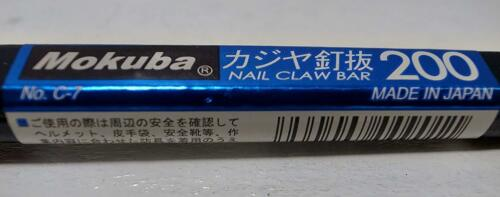 MOKUBA japonais Cats Paw Nail Bar 160-360 mm 7 Taille C-7 MADE IN JAPAN