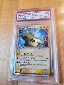 PSA 9 Tyranitar Ex Shockwave Japanese 1st Edition MINT