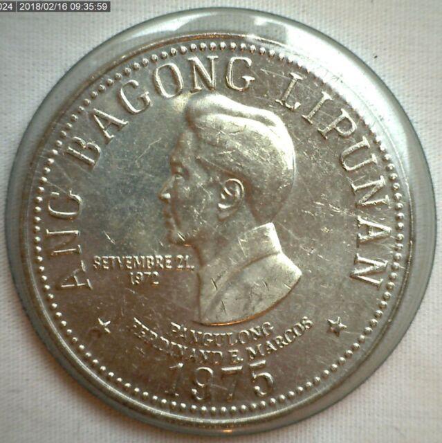 1975 Philippines 5 Piso Nickel Coin KM# 210.1