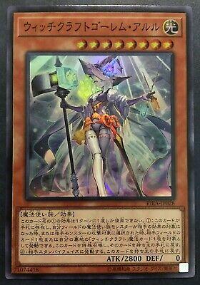 YuGiOh Japanese Witchcrafter Golem Aruru RIRA-JP028 Super Rare Rising Rampage