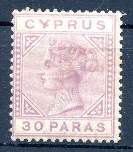 BRITISH CYPRUS SG # 17 DIE I MH VF