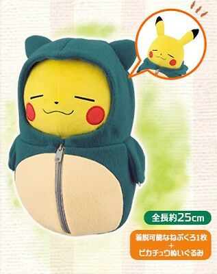 Pokemon Pikachu Eevee Gengar Mew Pouch Bag Only from Japan Kuji Very rare!