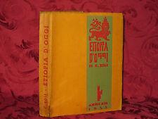Libro 1935 Etiopia d'Oggi Seconda Edizione Sette Grafici Tre Tavole Fuori Testo