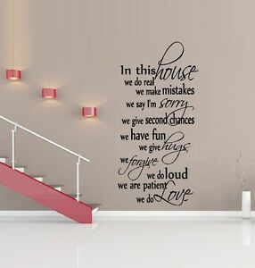 In This House We do Love #5 ~ Wall Decal: Words & Phrases