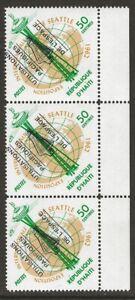 Haiti-1963-Space-Ovpt-Strip-503-variety-SHIFTED-OVERPRINT-Error-VF-NH