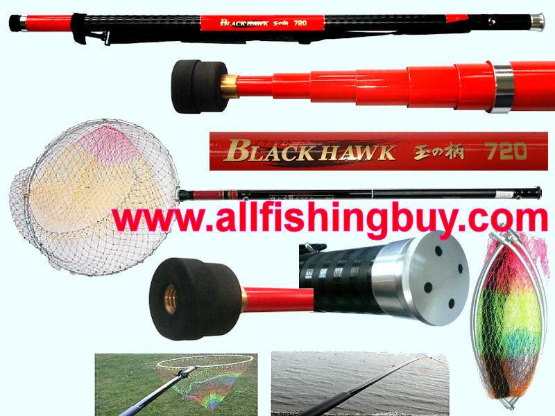 24 pies de pesca rojo de aterrizaje, diámetro 20in, Mango Telescópico hecho de 99% de Cochebono