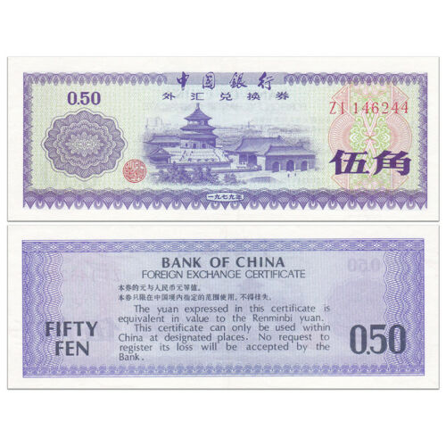 UNC Foreign Exchange Certificate China 5 Jiao// 50 Fen 1979