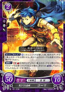 Colm B11-015N Fire Emblem 0 Cipher Mint Booster 11 FE Sacred Stones Heroes