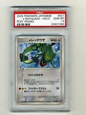 Pokemon PSA 10 GEM MINT ___'s RAYQUAZA Japanese Promo Players Club Card 21/PLAY