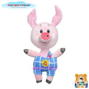Multi-Pulti-Winnie-The-Pooh-Piglet-Plush-Toy-Talking-Cartoon-Character-8-5-034