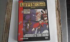 DVD-LUPIN THE 3rd-III-ALL'INSEGUIMENTO DEL TESORO DI HARIMAO-DeA/YAMATO VIDEO