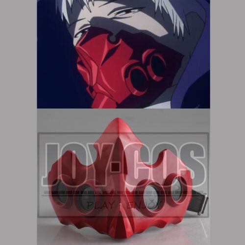 Tokyo ghoul Tokyo Guru √ un Tatara Masque Cosplay FRP Demi-masque rouge Halloween Prop