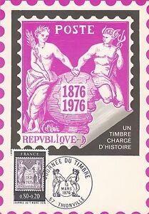 1976 - CARTE MAXIMUM - JOURNEE DU TIMBRE - - France - Carte Maximum - Journée du Timbre 1976 - - France