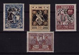 es-UKRAINE-Serie-Bienfaisance-a-Surtaxe-1923