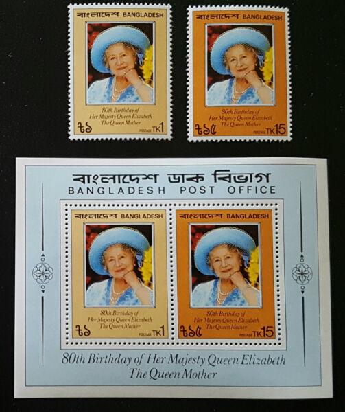 Bangladesh 1981 Reine Mère - 80th Anniversaire-neuf Sans Charnière (nol055) Plus De Rabais Sur Les Surprises