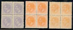 Spain-246-252a-252b-MNH-MLH-CV-365-00