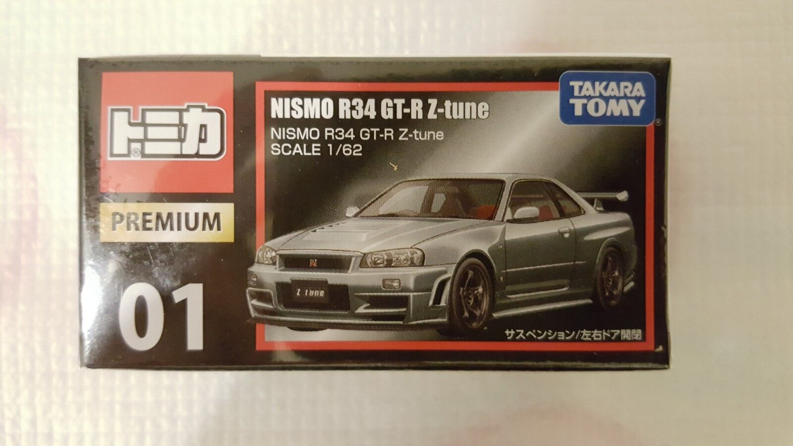 KPGC10 Japan Takara Tomy Tomica Premium 34 NISSAN SKYLINE GT-R FS