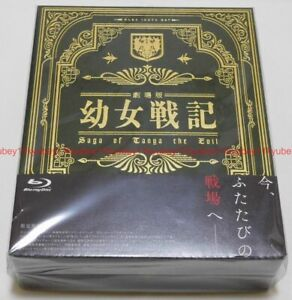 Nueva-de-la-saga-de-Tanya-el-mal-Pelicula-Edicion-Limitada-Blu-ray-novela-FOLLETO-Japon